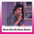 Kya Hua Tera Wada - Hum Kisi Se Kam Nahin - Rafi Sushma Shreshta - 1977