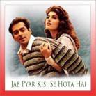Madhosh Dil Ki Dhadkan - Jab Pyar Kisi Se Hota Hai - Lata Mangeshkar, Kumar Shanu - 1998
