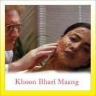 Hanste Hanste - Khoon Bhari Maang - Sadhna Sargam, Nitin Mukesh - 1988
