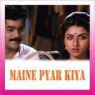 Mere Rang Mein Rangne Wali - Maine Pyar Kiya - S.P.Balasubrahmanyam - 1989