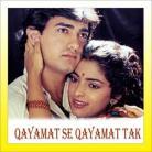 Ae Mere Humsafar - Qayamat Se Qayamat Tak - Udit Narayan-Alka Yagnik - 1988