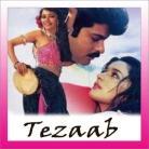 So Gaya Ye Jahan - Tezaab - Alka. Nitin Mukesh - 1988