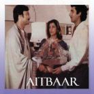 Kisi Nazar Ko Tera - Aitbar - Asha Bhosle. Bhupinder Singh - 1985