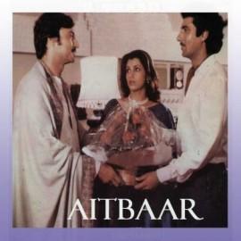 Bhupinder Singh - Tera Pyar