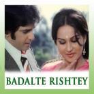 Na Jaane Kaise - Badalte Rishtey - Suman Hemadi Kalyanpur - 1978