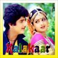 Neele Neele Amber Par - Kalakar - Kishore. Sadhna Sargam - 1983