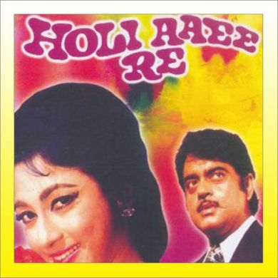 Meri Tamannaon ki Taqdeer -Holi Ayee Re (1970) - YouTube