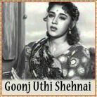 Dil Ka Khilona - Goonj Uthi Shehnai - Lata Mangeshkar - 1959