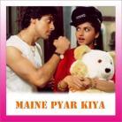 Aate Jaate Hanste Gate - Maine Pyar Kiya - Lata Mangeshkar-S.P.Balasubrahmanyam - 1989