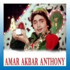 Shirdi Wale Sai Baba - Amar Akbar Anthony - Mohammad Rafi - 1977