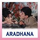 Mere Sapno Ki Rani - Aradhana - Kishore Kumar - 1969