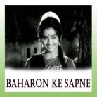 Aaja Piya - Baharon Ke Sapne - Lata Mangeshkar - 1967