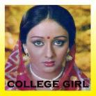 Pyar Manga Hai - College Girl - Kishore Kumar - 1978